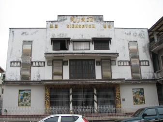 old chinese theatre in luang prabang