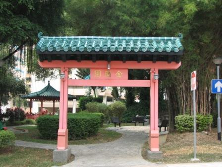 kim lan temple site