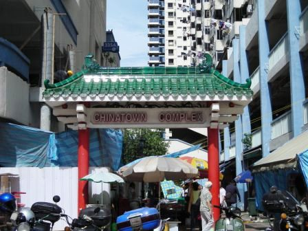 archway in singapore chinatown